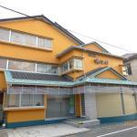 Kani no Yado Marusei, Kami
