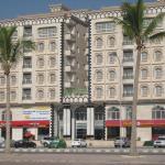 Salalah Plaza Hotel,  Salalah