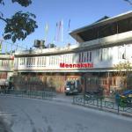 Hotel Meenakshi,  Gangtok