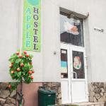 Apple Hostel, Lviv