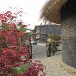 Moganshan Xiaoyao Holiday Inn, Deqing
