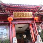 Oriental Garden Guest House, Lijiang