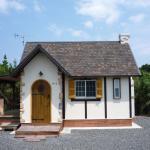 Cottage Morinokokage, Yakushima