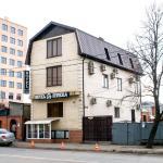 Guest House Riviera, Krasnodar