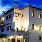 Hotel Erotas,  Agios Dimitrios