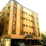 Layali Al Tamayoz 6, Jeddah