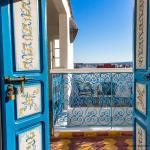 Hôtel Emeraude Essaouira, Essaouira