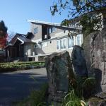 Community House Tyrolien, Hakuba
