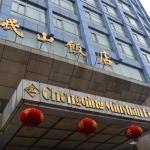 Minshan Hotel Chongqing, Chongqing