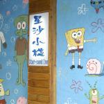 Star Sand Inn,  Daguang