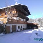 Fotos del hotel: Achrain, Alpbach