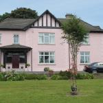 Riversdale Farm Guest House and Leisure Centre, Ballinamore