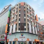 Orange Hotel - GuanQian,  Taipei