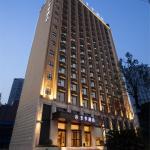 JI Hotel Shanghai Hongqiao Zhongshan West Road, Shanghai