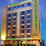 Taj Plaza Hotel,  Manama