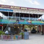 Sakal Guesthouse Restaurant & Bar,  Sihanoukville