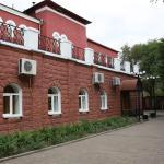 Korvet Hotel, Astrakhan