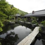 Hozantei,  Minamioguni