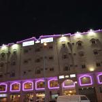 Hilion Hotel Apartments,  Taif