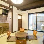 Kyokaan Holiday Rentals, Kyoto