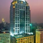 Asia International Hotel Guangdong, Guangzhou