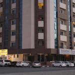 Tulip Inn Hotel Apartment, Ajman