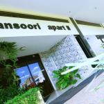 Mansoori Apart Hotel II, Brasilia