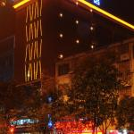 Gude Hotel - Nanchang Beijing East Road Branch,  Nanchang