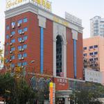 Gude Hotel - Hongdu Avenue Branch, Nanchang