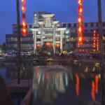 Folk Inn,  Chengdu