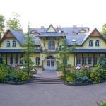 Dworek Binkowski, Kielce