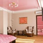 Aviator Hotel, Krasnoyarsk