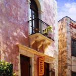 Caza Latina, Chania Town