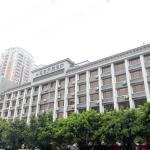 Yingshang Hotel - Guangzhou Zhongshan Ba Metro Station,  Guangzhou