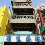 Ding Jia Hotel, Kenting