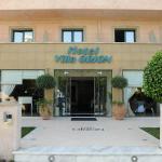 Προσθήκη κριτικής - Villa Orion Hotel