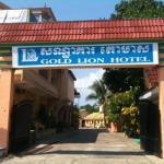 Gold Lion Hotel, Sihanoukville