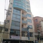 Hotel El Nogal, Ipiales