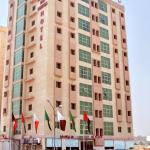 Dream Inn Hotel and Suites, Kuwait