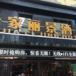 Yi Jia Li Jing Hotel, Ürümqi