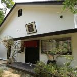 Hakone Kuranju, Hakone