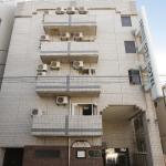 Sankei City Hotel Hachioji,  Hachioji