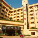 Guilin Lifeng Hotel, Guilin