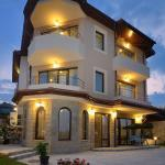 Hotel Pictures: Guest House Hubava Kushta, Hisarya