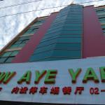 New Aye Yar Hotel - Mandalay, Mandalay