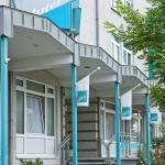 Leine-Hotel,  Getynga