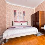 Kalina Express Apartment Sheremetyevo,  Sheremetyevo