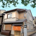 Miyagawacho Yoshii,  Kyoto