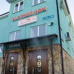 Hotel Garmonia, Pskov