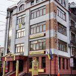 Fontush Boutique Hotel, Ivano-Frankivs'k